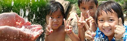 Kinder in Inden